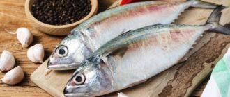 морская нежирная рыба