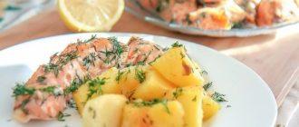 семга с картошкой в духовке