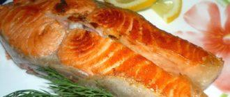 Рыба кета рецепты приготовления