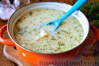 Фото приготовления рецепта: Рыбный суп из хека - шаг №17