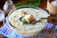 Фото приготовления рецепта: Рыбный суп из хека - шаг №19