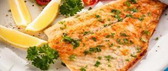 Палтус рецепты приготовления на сковороде