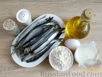 Фото приготовления рецепта: Жареная салака в кляре - шаг №1