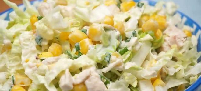 салат с тунцом китайской капустой кукурузой
