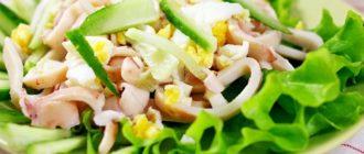Салат с кальмарами самый простой и вкусный