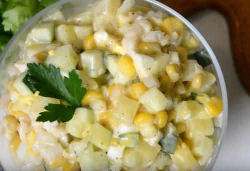 Салат с креветками, кукурузой и огурцами