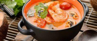 Суп с креветками самый вкусный