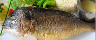 Дорадо рыба рецепты