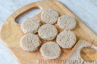 Фото приготовления рецепта: Фуршетные рулетики из сельди с плавленым сыром и солёными огурцами - шаг №13