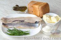 Фото приготовления рецепта: Фуршетные рулетики из сельди с плавленым сыром и солёными огурцами - шаг №1