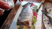 Фото приготовления рецепта: Рыба дорадо, запечённая в духовке - шаг №2