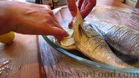 Фото приготовления рецепта: Рыба дорадо, запечённая в духовке - шаг №5
