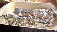 Фото приготовления рецепта: Рыба дорадо, запечённая в духовке - шаг №7