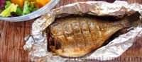Фото приготовления рецепта: Рыба дорадо, запечённая в духовке - шаг №9