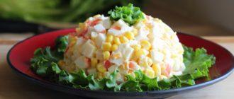 Рецепт классического салата с крабовыми палочками и кукурузой