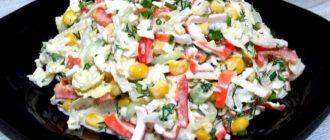 Салат с пекинской капустой и крабовыми палочками рецепты