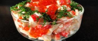 Салат с креветками и икрой красной рецепты