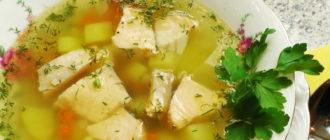 Уха из лосося рецепты