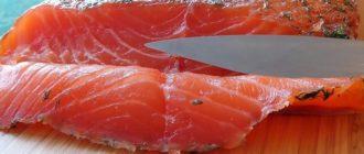 Засолить лосось в домашних условиях классический рецепт